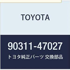 Toyota Axle Shaft Oil Seal