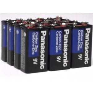 Panasonic S Battery Life Remaining