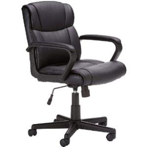 Amazonbasics Rolling Recliner Chair