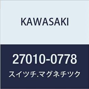 Kawasaki Ninja 250 Starter Relay