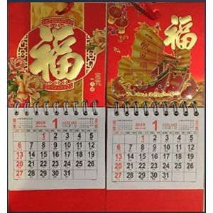 Dlaw Printing Chinese New 2019 Year Calendar