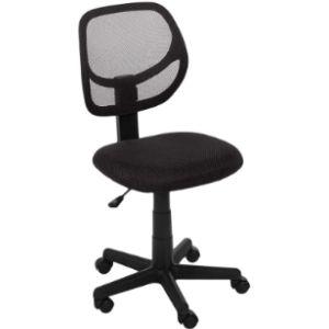 Amazonbasics Adjustable Rolling Kitchen Chair