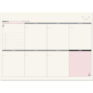 Meetory Desk Calendar Notepad