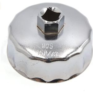 Uxcell Oil Filter Type