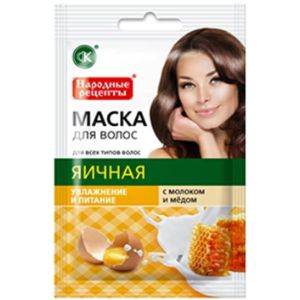 Hair Mask With Egg