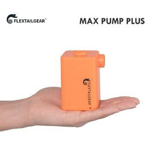 Flextailgear Portable Air Vacuum