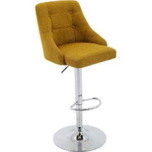 Brage Living Retro Stool Chair