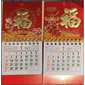 Dlaw Designs Chinese New 2019 Year Calendar