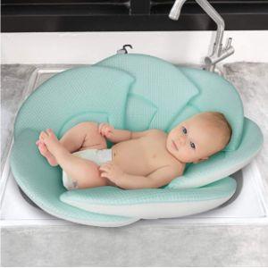 Visit The Indulgeme Store Baby Bath Tub Cushion