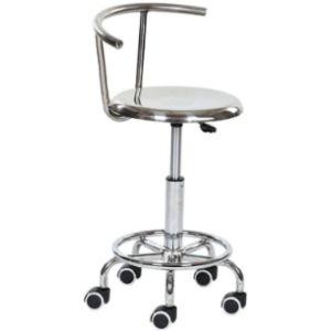 Nubaozy Medical Stool With Backrest