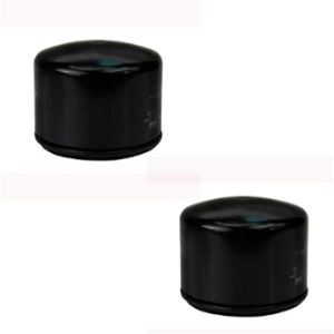 Reliable Aftermarket Parts Our Name Says It All John Deere D130 Oil Filter