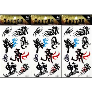 Pp Tattoo Design Text Tattoo