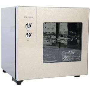 Yinhing Towel Cabinet With Temperature Control