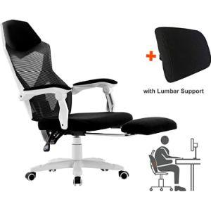 Homefun Rolling Recliner Chair