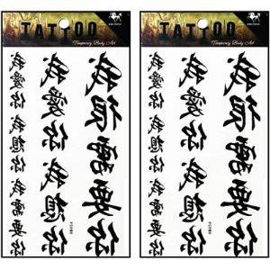 Rareeasy Waterproof Tattoo Sticker Design Text Tattoo