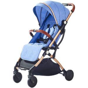 Amenz Parent Facing Lightweight Stroller