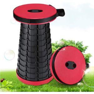 Hoklan Adjustable Portable Stool