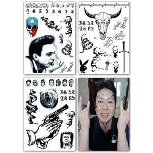 Visit The Dalin Temporary Tattoo Store Tattoo Design Logo