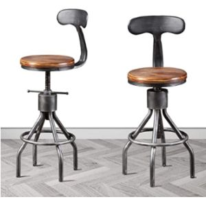 Diwhy Adjustable Metal Stool
