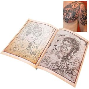 Garosa Tattoo Shop Template
