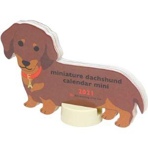 Greeting Life Mini Dachshund Calendar