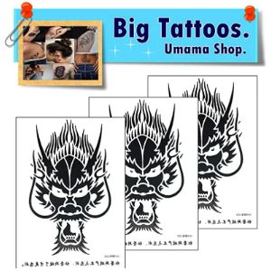 Umama Dragon Tattoo Template