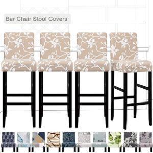 Lellen Bar Stool Chair Cover