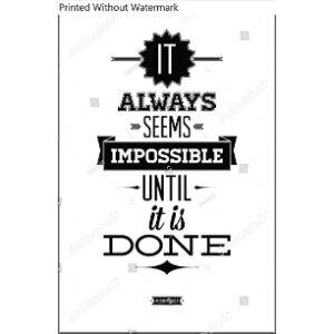 Kwikmedia Nelson Mandela Inspiration