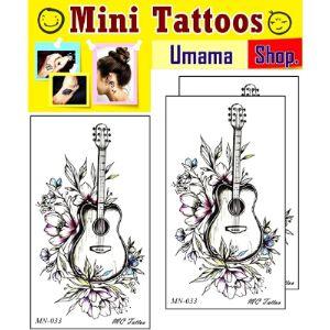 Umama Guitar Tattoo Design