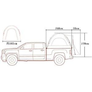 Samsteam Trailer Truck Bed Tent