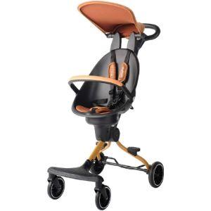 Mfnyp Reversible Seat Umbrella Stroller