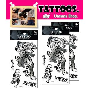 Umama Tiger Tattoo Template
