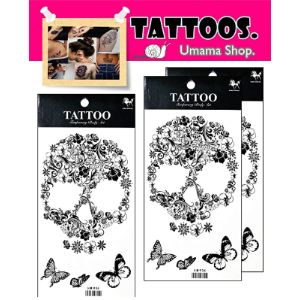 Umama Butterfly Tattoo Template