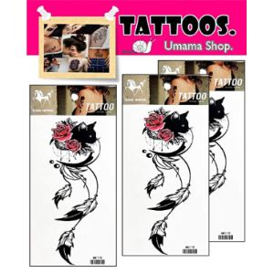 Umama Rose Tattoo Template