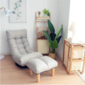 Henf Swivel Chair Footstool