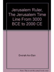 Sargel Yerushalaim bce ce  timelines