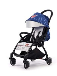 Babysing british  baby carriages