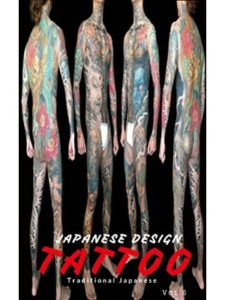 Japanese Designs Tattoo tattoo design easy