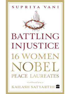 HarperCollins ellen  malala yousafzais