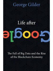 Gateway Editions google  blockchain technologies
