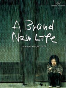 amazon high filmmaker  school stories