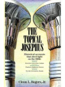 Zondervan josephus  bible histories