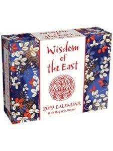 Andrews McMeel Publishing mini  box calendars