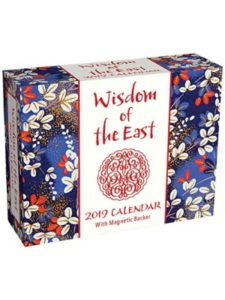 Andrews McMeel mini  box calendars