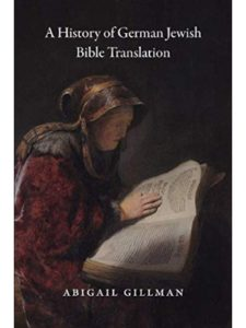 University of Chicago Press    moses bible histories