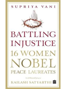 HarperCollins mother  malala yousafzais