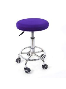 Fashionwu    stool ball medicals