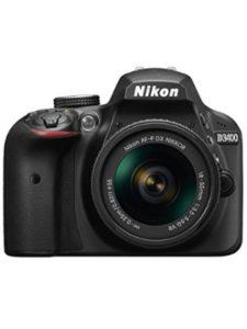 Nikon zoom  effect cameras