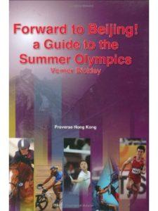 Proverse Hong Kong    beijing summer olympic
