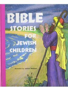 KTAV Publishing House    bible story joshuas